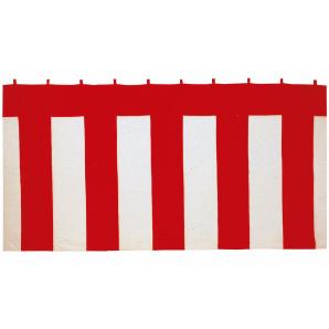紅白幕180×540cm